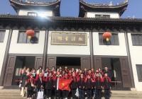 廊下中学开展队干部培训暨优秀传统文化冬令营