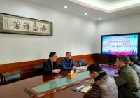奉贤中等专业学校与芯哲微电子签署战略合作协议