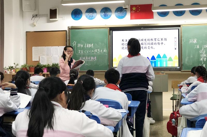 金山初级中学:沪滇结对校携手共成长