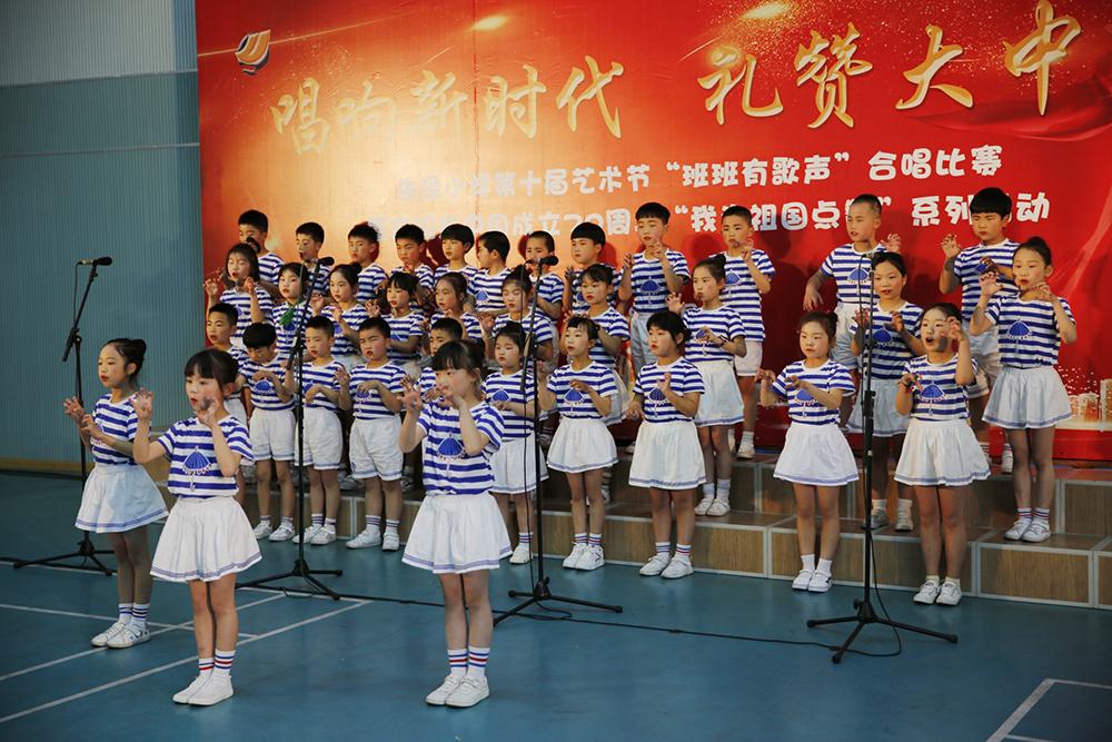 朱泾小学:歌唱新时代 礼赞大中国