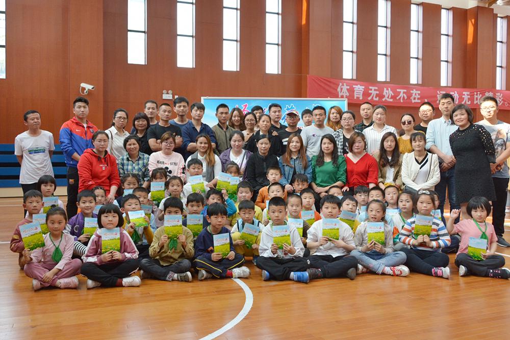 张堰小学2018学年第二学期一年级游园活动暨家长会举行