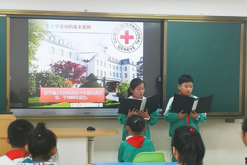 张堰小学:入会红十字 传递正能量