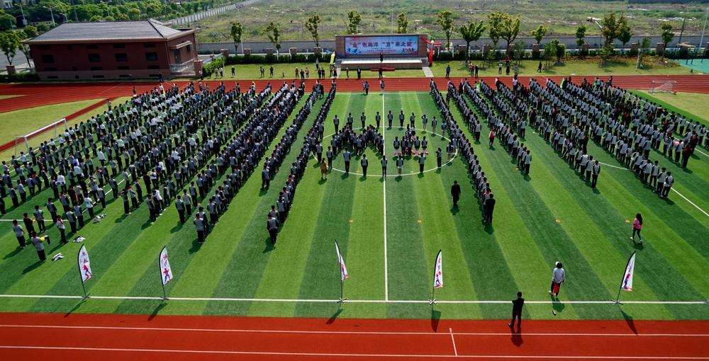 金卫中学开展2019年趣味亲子运动会