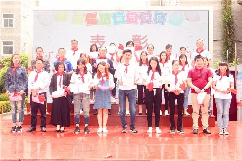 钱圩小学:我们的节日 我们的中国梦