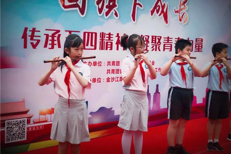 金沙江路小学少先队员参加顾正红纪念馆升旗仪式活动