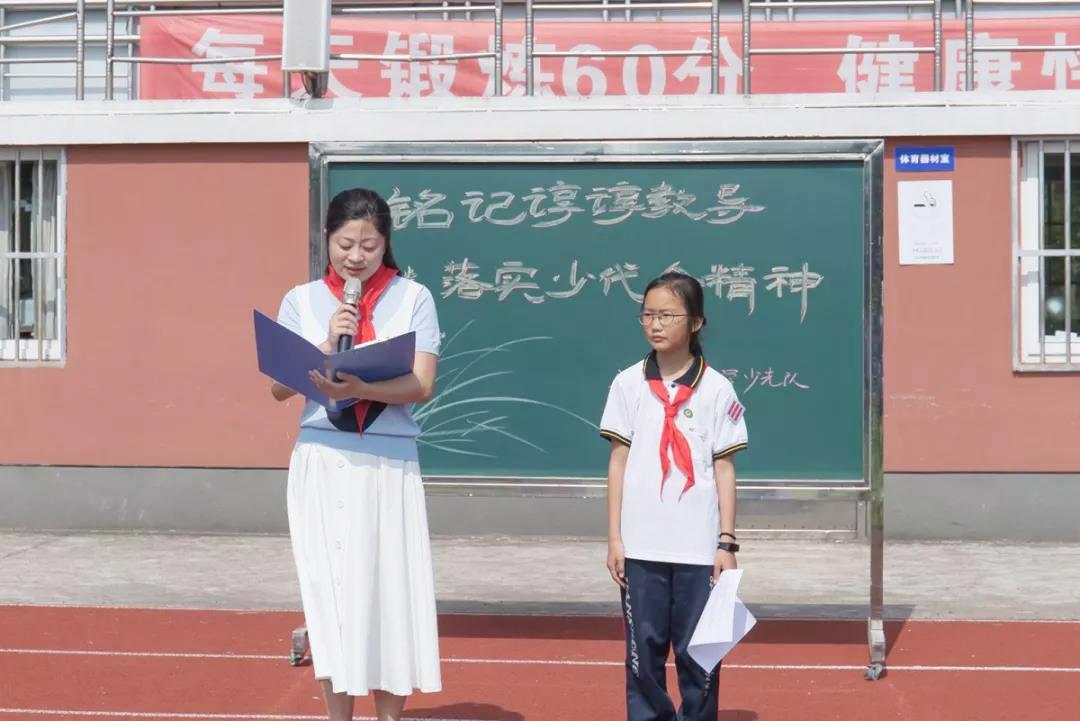 廊下中学:铭记谆谆教导,争做新时代好少年