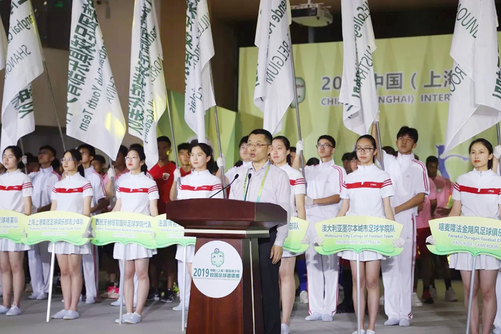 16支队伍齐聚申城,2019中国(上海)国际青少年校园足球邀请赛首场比赛打响!