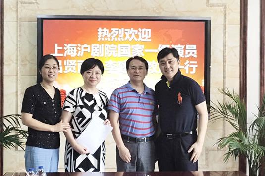 钱圩中学开展2019暑期校本培训——沪剧表演艺术欣赏