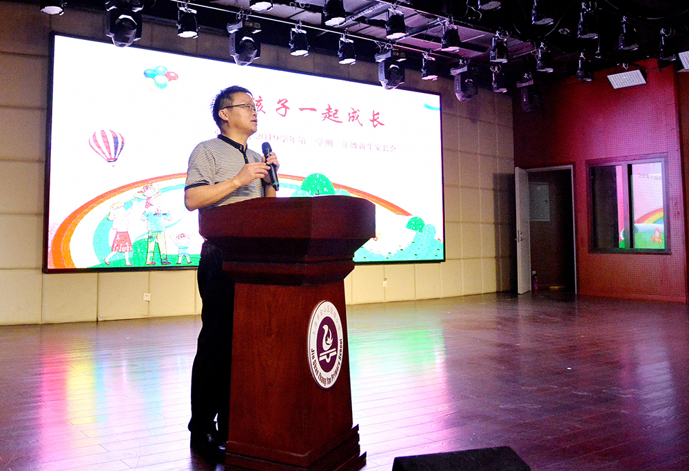 张堰小学召开2019学年第一学期一年级新生家长会