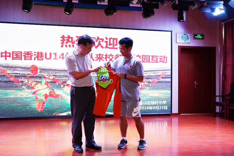 中国香港U14代表队到钱圩小学参观交流