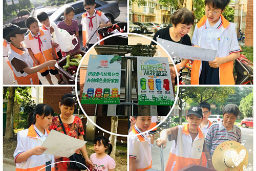 朱泾小学:垃圾分类益处多 环境保护靠你我
