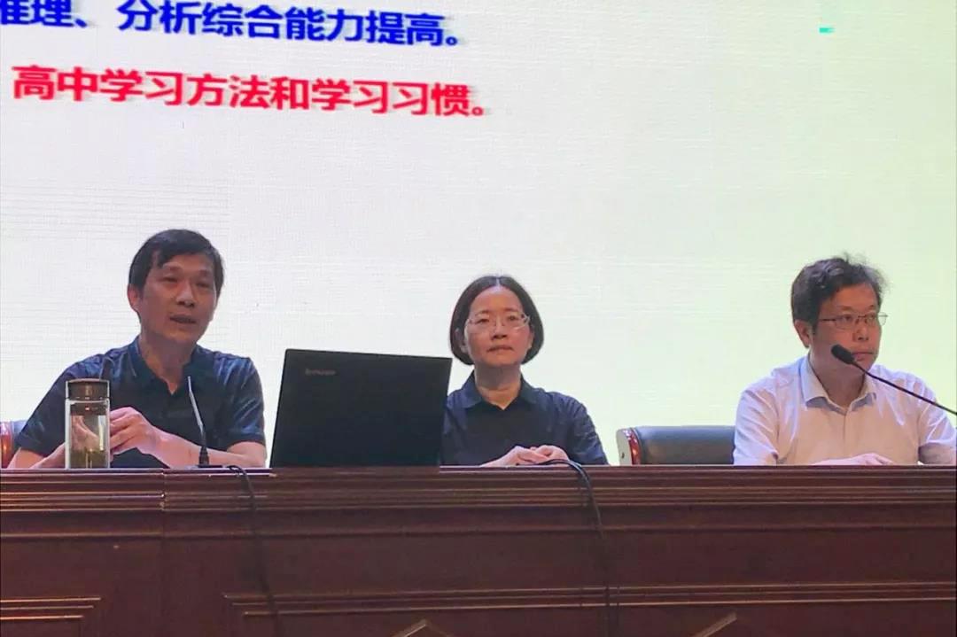 奉贤中学召开2022届高一学生、家长联席会