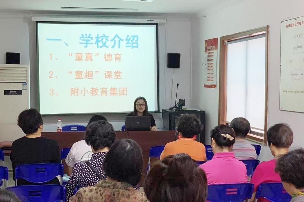 曹杨新村第六小学:深入社区宣传 助力学校发展