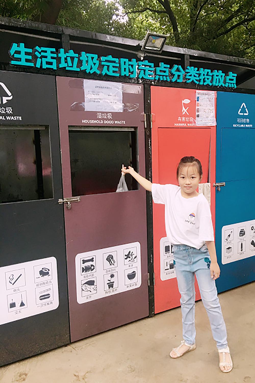 上外尚阳学校:环保达人我来秀 垃圾分类我能行