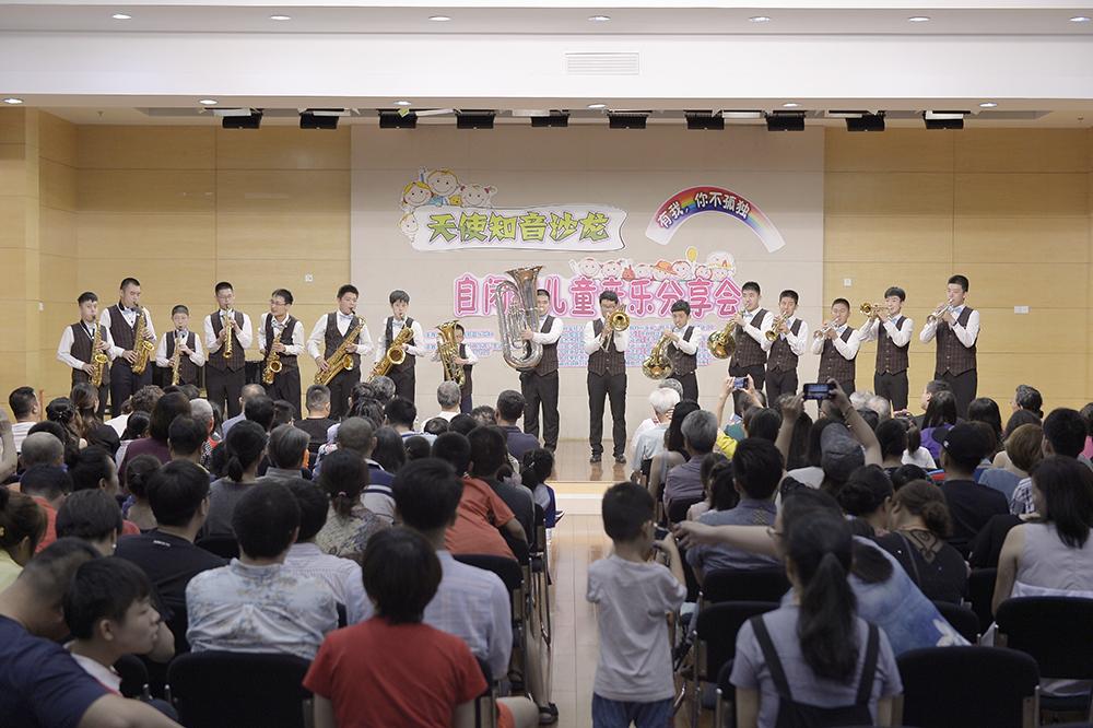 天使知音沙龙2019年星星的孩子音乐分享会顺利举行