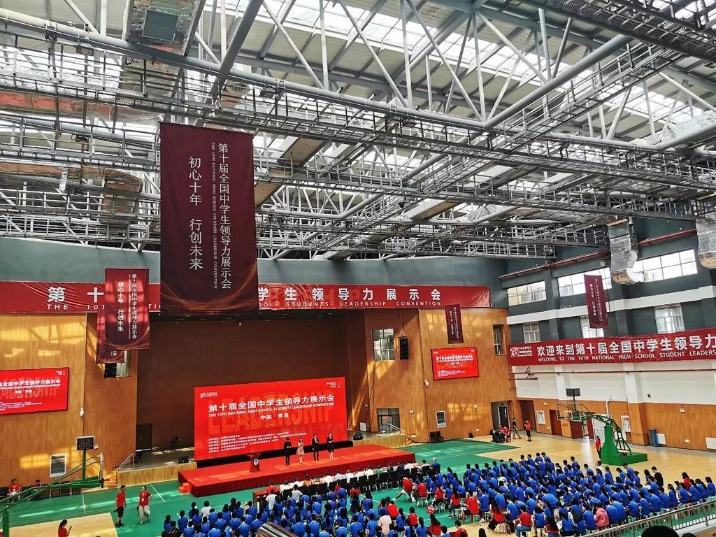 奉贤中学领导力团队参加第十届全国领导力大赛