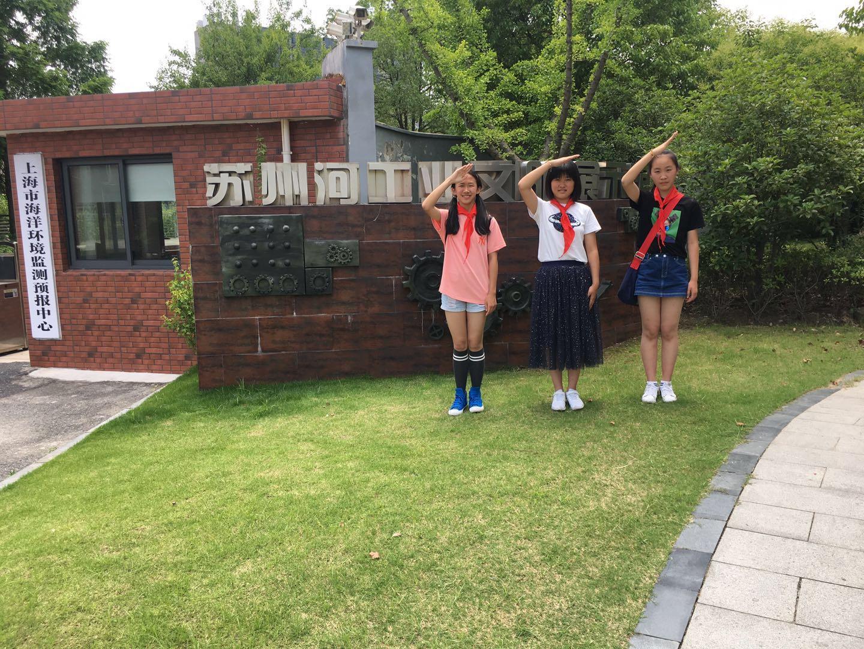上海市梅陇中学:行走锦绣河湾 传播中华文化