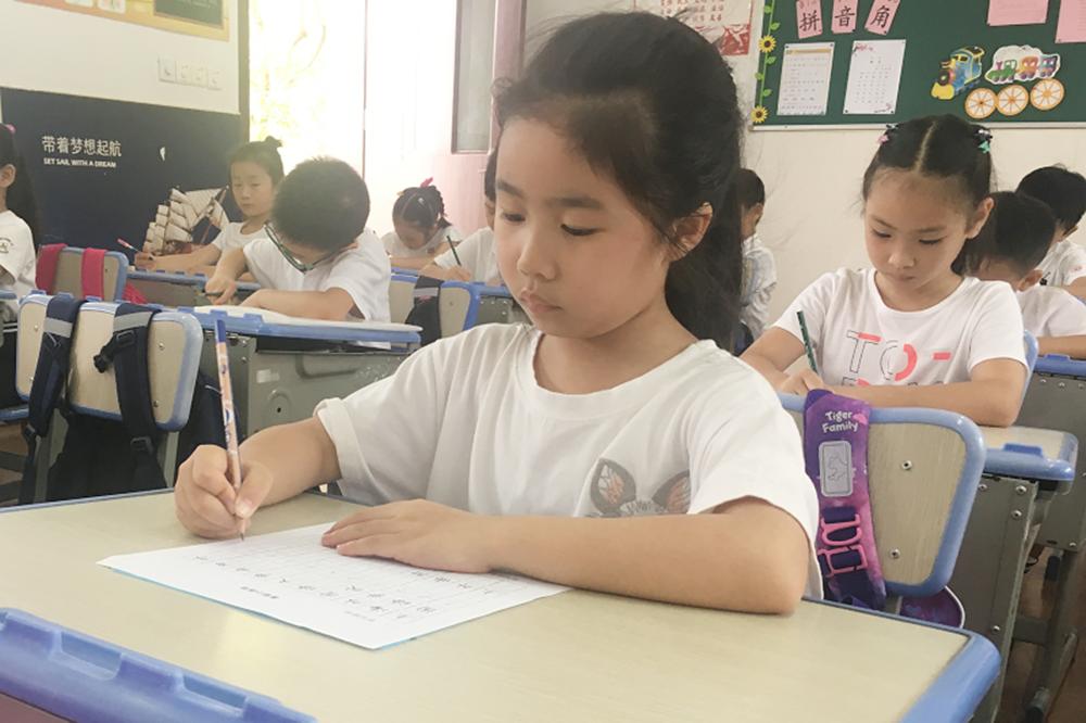 上外尚阳学校开展2019届一年级新生培训