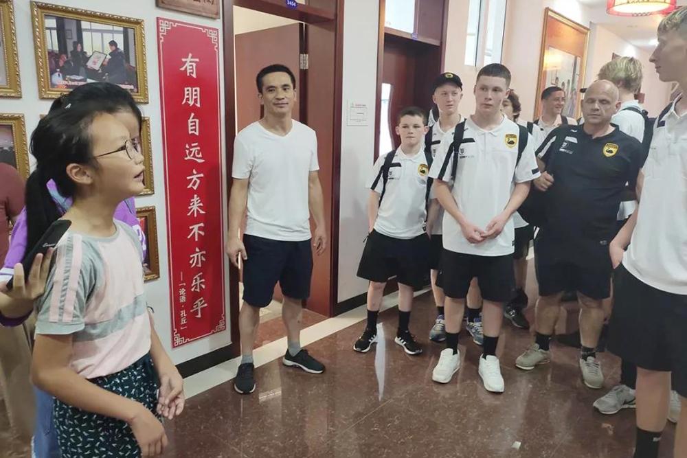 四国青少年相聚廊下中学