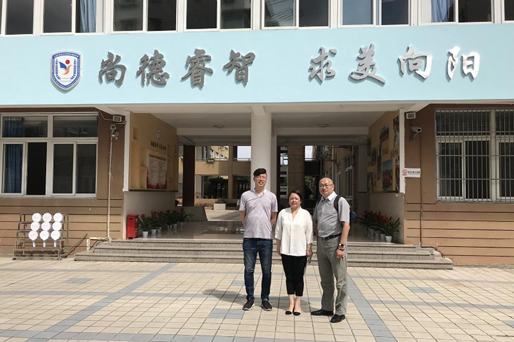上外尚阳学校:新学期 新环境 新发展
