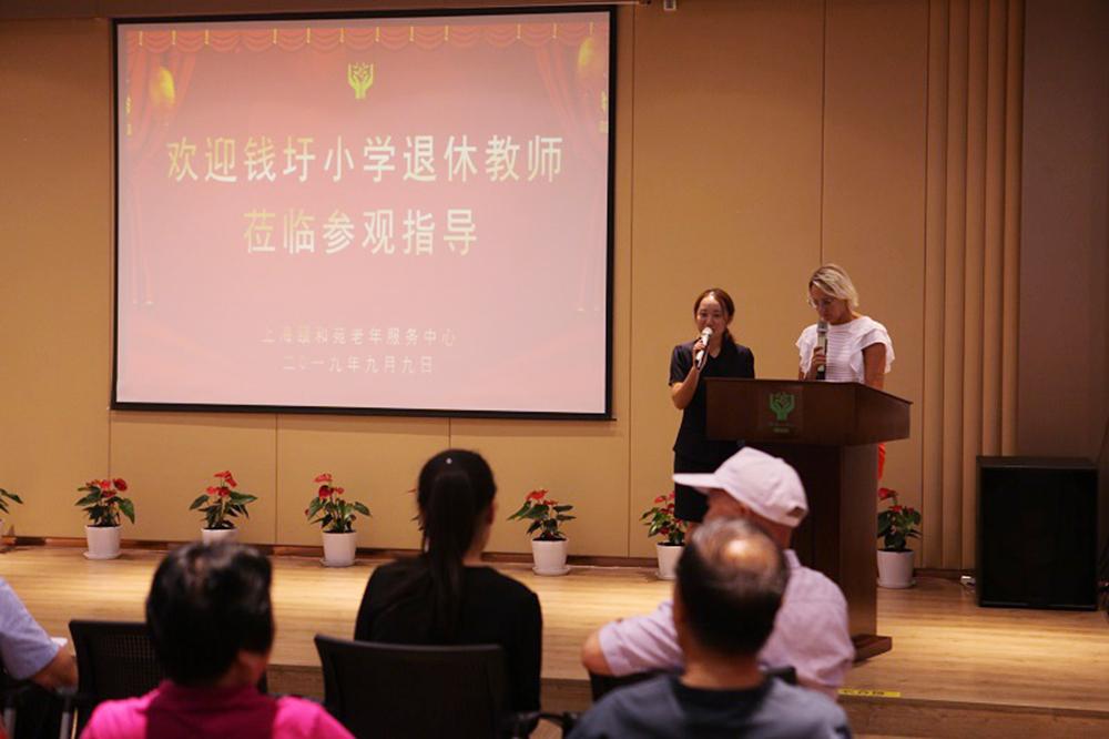 钱圩小学组织退休教工庆祝教师节活动