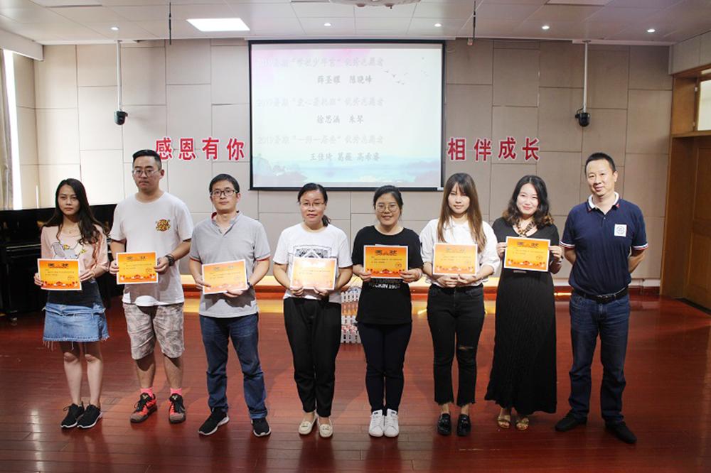 联建小学举行第三十五届教师节庆祝表彰大会