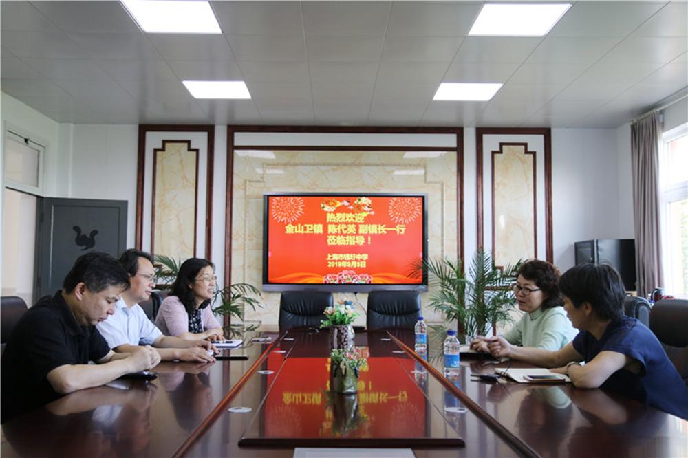 金卫镇领导到钱圩中学校指导工作