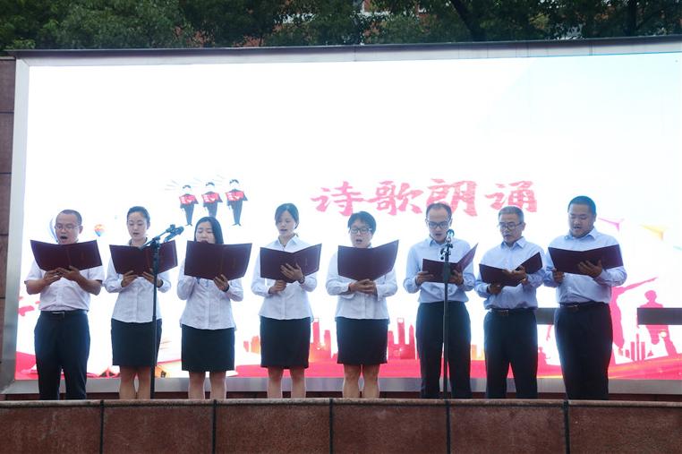 钱圩中学举行2019学年第一学期开学典礼