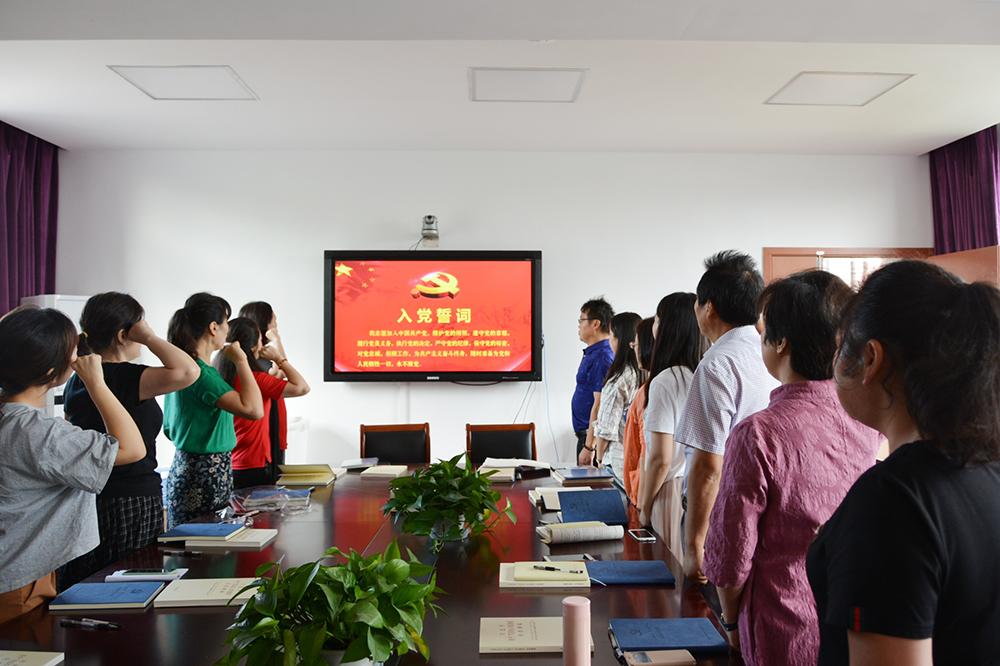 """张堰小学党支部举行""""不忘初心、牢记使命""""主题党日活动"""