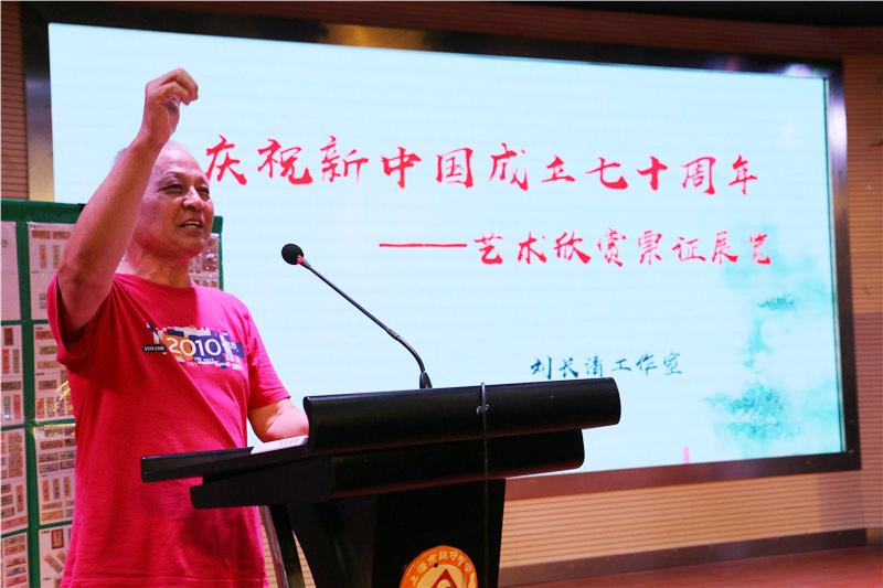 """钱圩中学举办""""庆祝新中国成立70年——艺术欣赏旧票证展""""活动"""