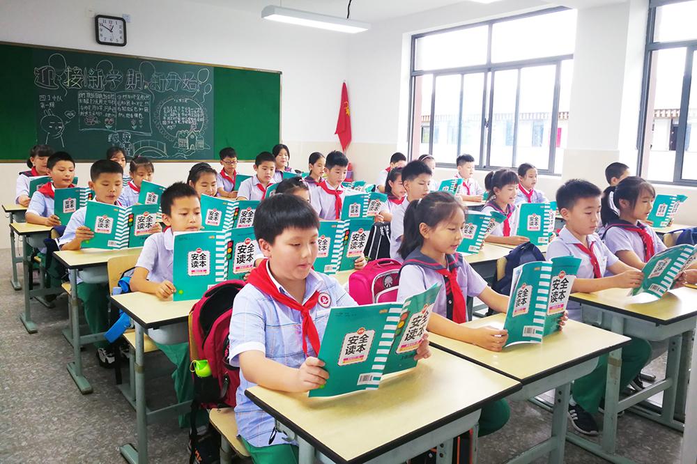 张堰小学开展开学安全教育周主题活动