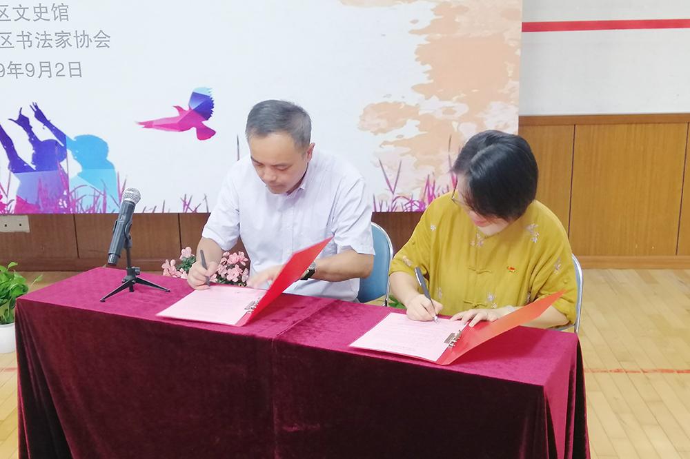 """沪首个""""沈尹默书法教育基地""""挂牌虹口区海南中学"""