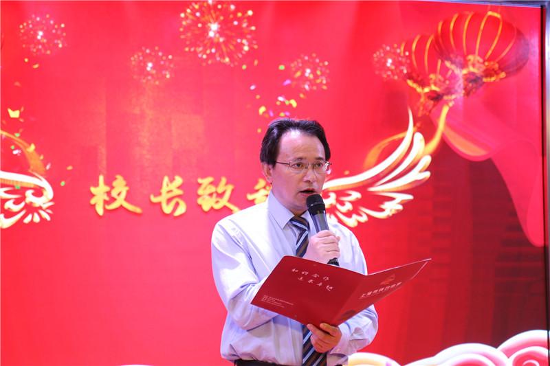 钱圩中学举行庆祝第35个教师节主题活动