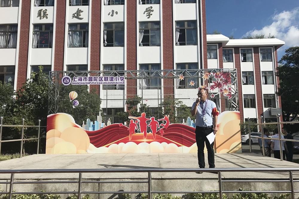 联建小学举行防空逃生演练活动