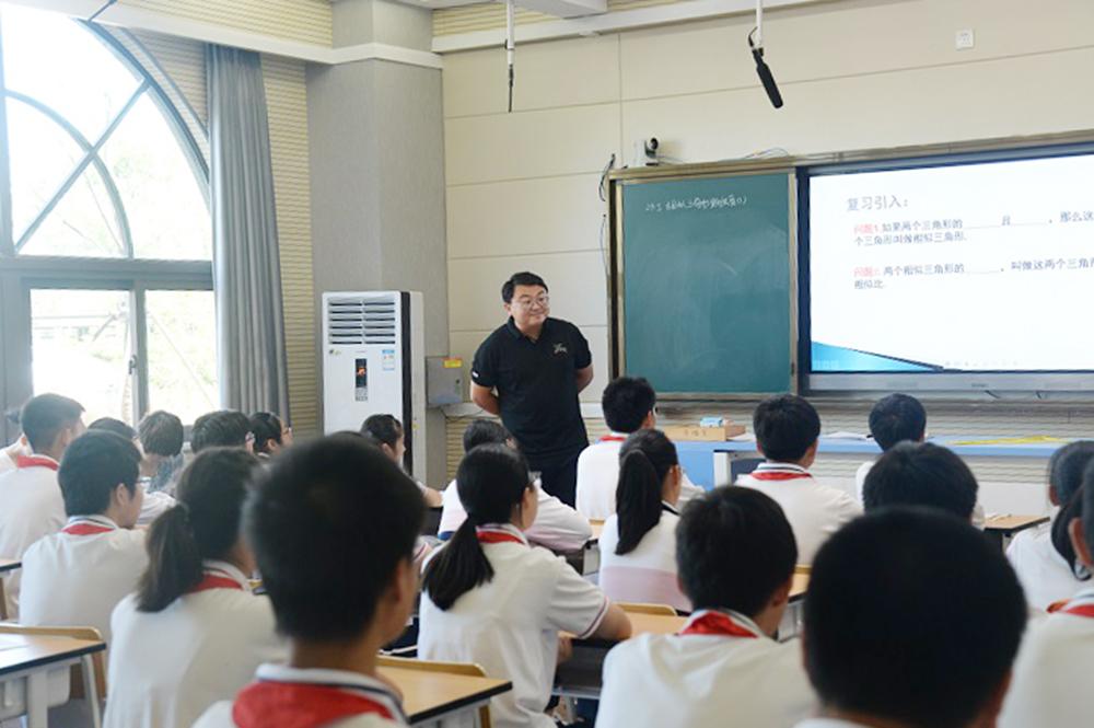 金山区初三数学教学研讨活动在金山初级中学进行