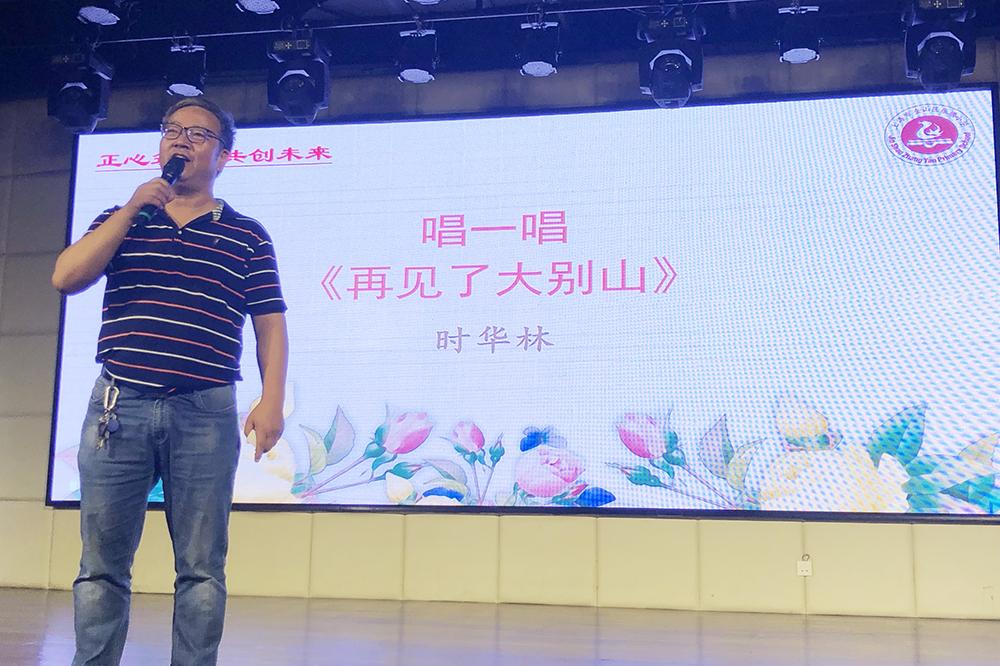 张堰小学:同心筑梦 共创未来