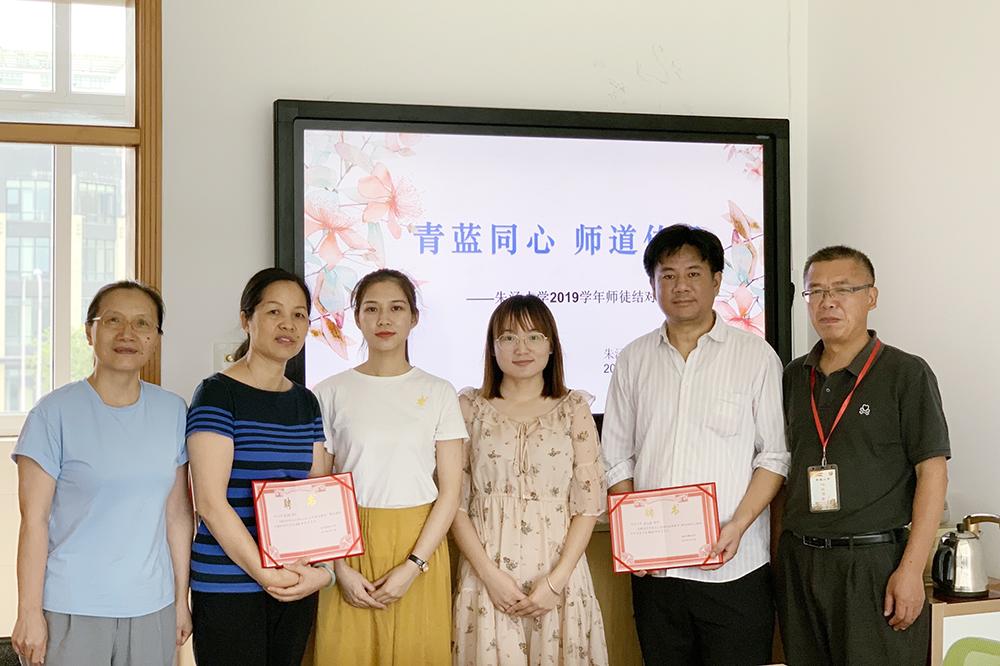 朱泾小学举行2019学年师徒结对仪式