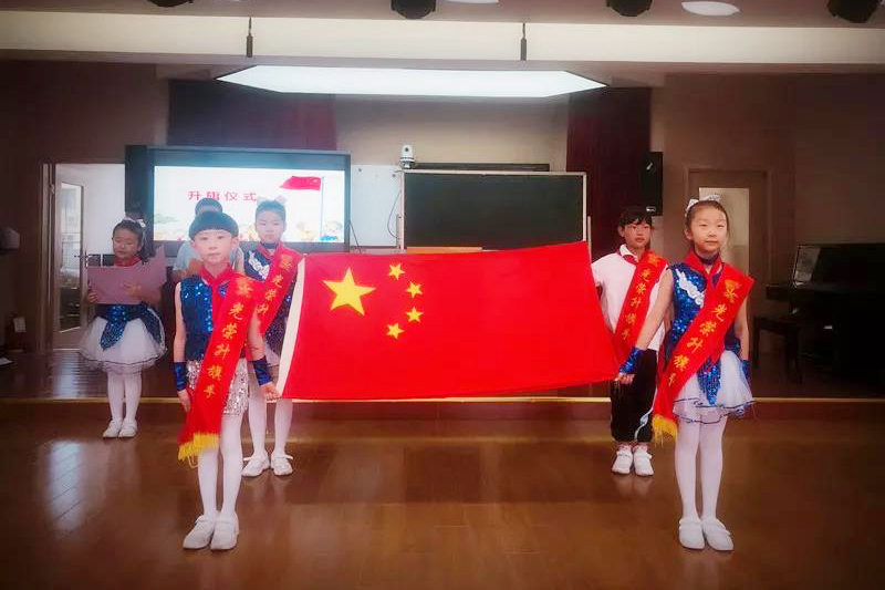 金沙江路小学举行2019年秋季开学典礼