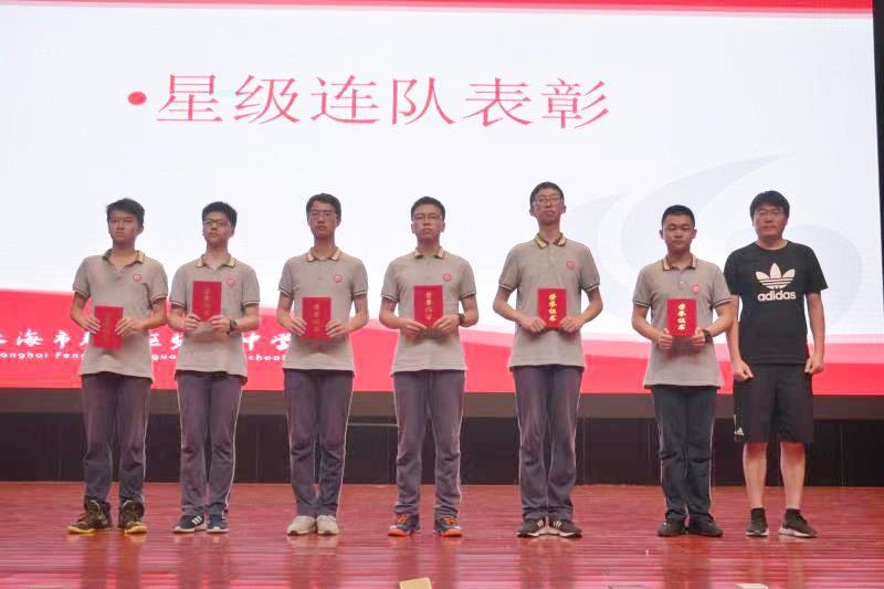 曙光中学2020届高三军训圆满完成任务