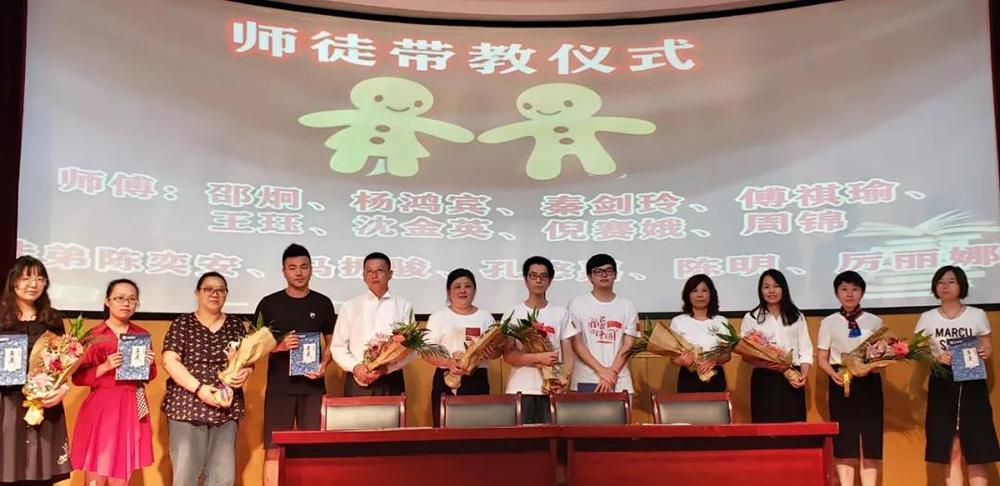 洛川学校举行第35届教师节庆祝活动