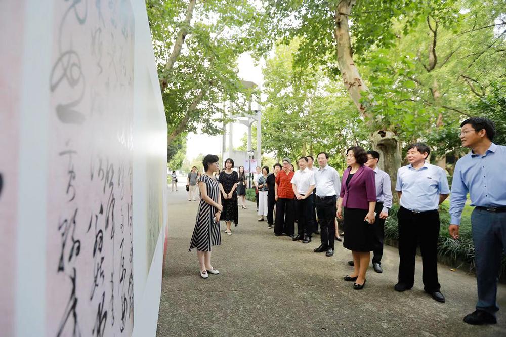 第22届松江区推普周系列活动在松江二中拉开序幕