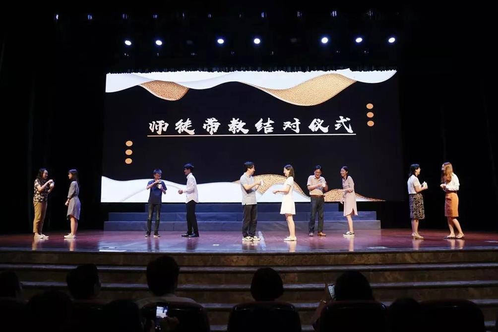 奉贤中学庆祝第35个教师节暨表彰大会