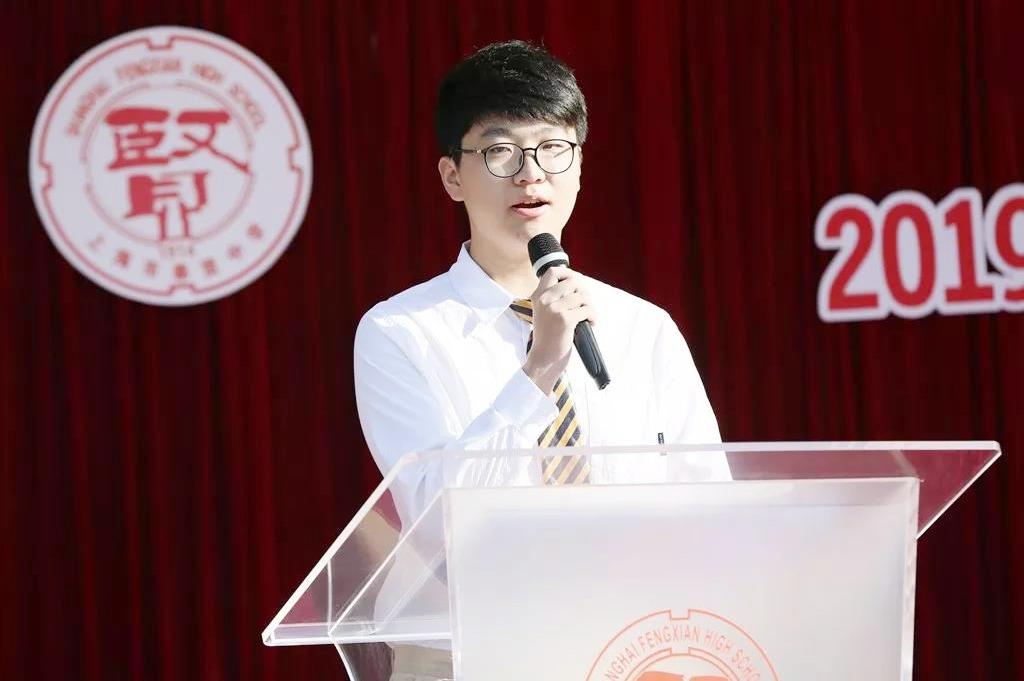 奉贤中学:项目研究 提升学习力