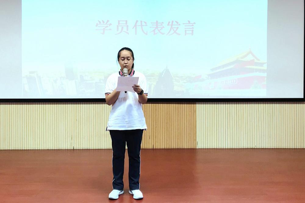 曙光中学:蓬勃七十年青年正扬帆