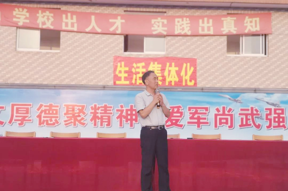 梅陇中学:砥砺前行锻炼意志 强国强军筑梦想