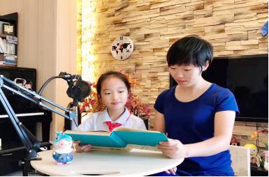 上外尚阳学校:普通话诵七十华诞 规范字书爱国情怀