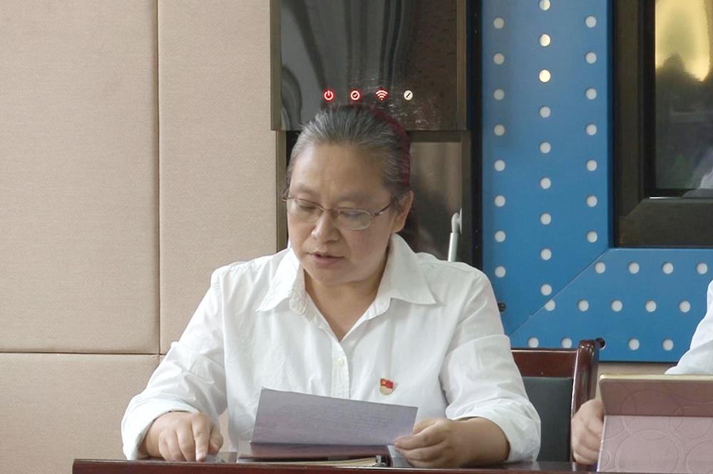 """洛川学校党支部召开""""不忘初心,牢记使命""""主题教育动员会"""