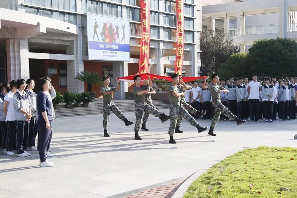 奉贤中学举行2019年体育节开幕式