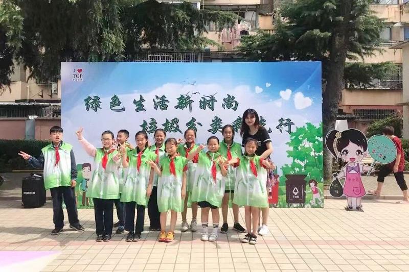 """联建小学党支部开展""""不忘初心、牢记使命""""主题教育活动"""