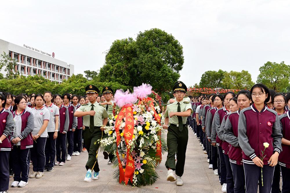 曙光中学:缅怀先烈 致敬英雄
